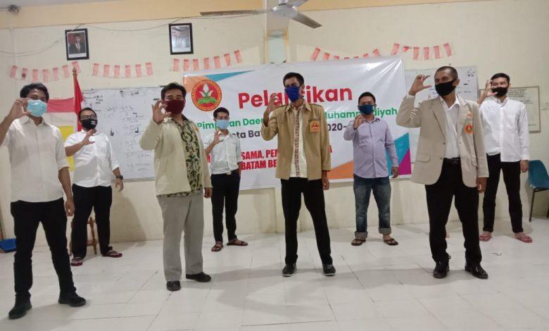 Photo of Resmi Dilantik, Ketua Muhammadiyah Daerah Batam Diharapkan Tingkatkan Kerjasama dengan Pemerintah