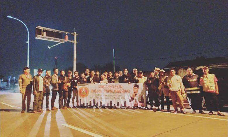 Photo of Pilkada 2020 di Mata Pemuda Muhammadiyah Kota Depok