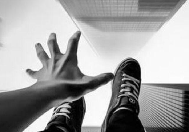 Photo of Pasien Positif Covid-19 RSUI Bunuh Diri Lompat dari Lantai 13
