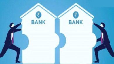 Photo of Rampungkan Rencana Merger 3 Bank Syariah, Bank Hasil Penggabungan Akan Berevolusi Jadi Bank Syariah Nasional Terbesar