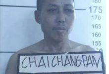 Photo of Kabur dari Lapas Tengerang, Chai Chang Pan Ditemukan Tewas di Pabrik Ban Bogor