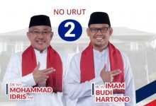 Photo of Debat Perdana Pilkada Depok, Idris-Imam Siap Beri Kejutan